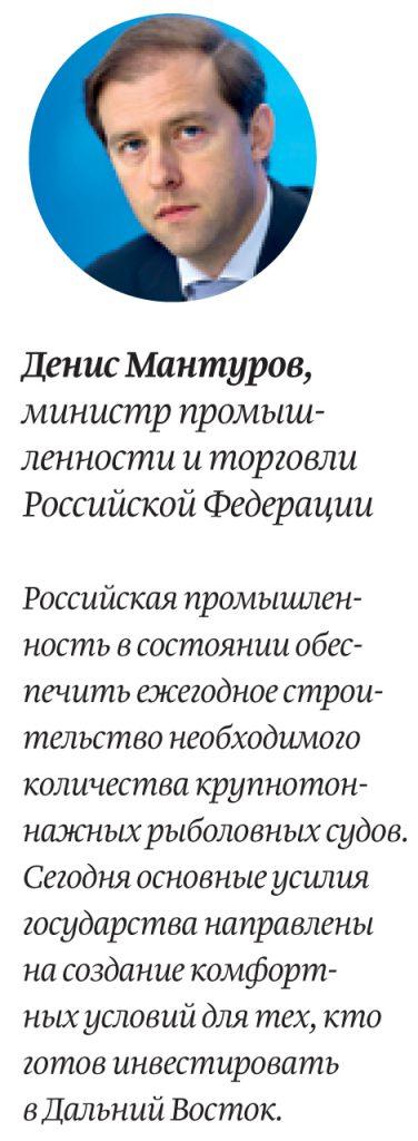 manturov