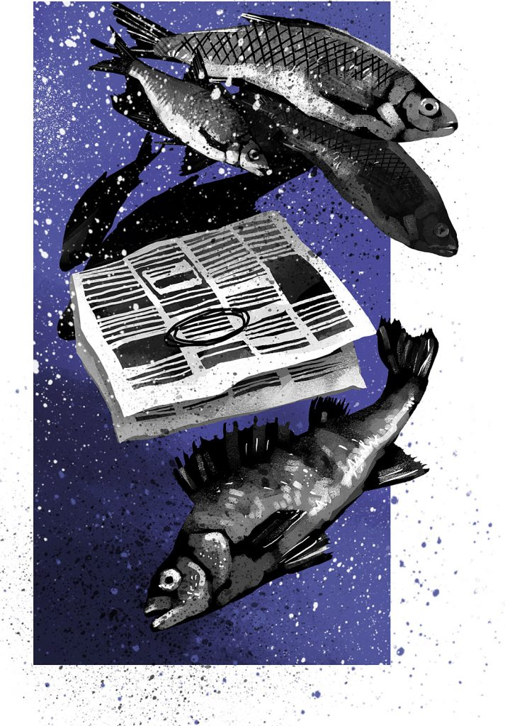 журнал русская рыба