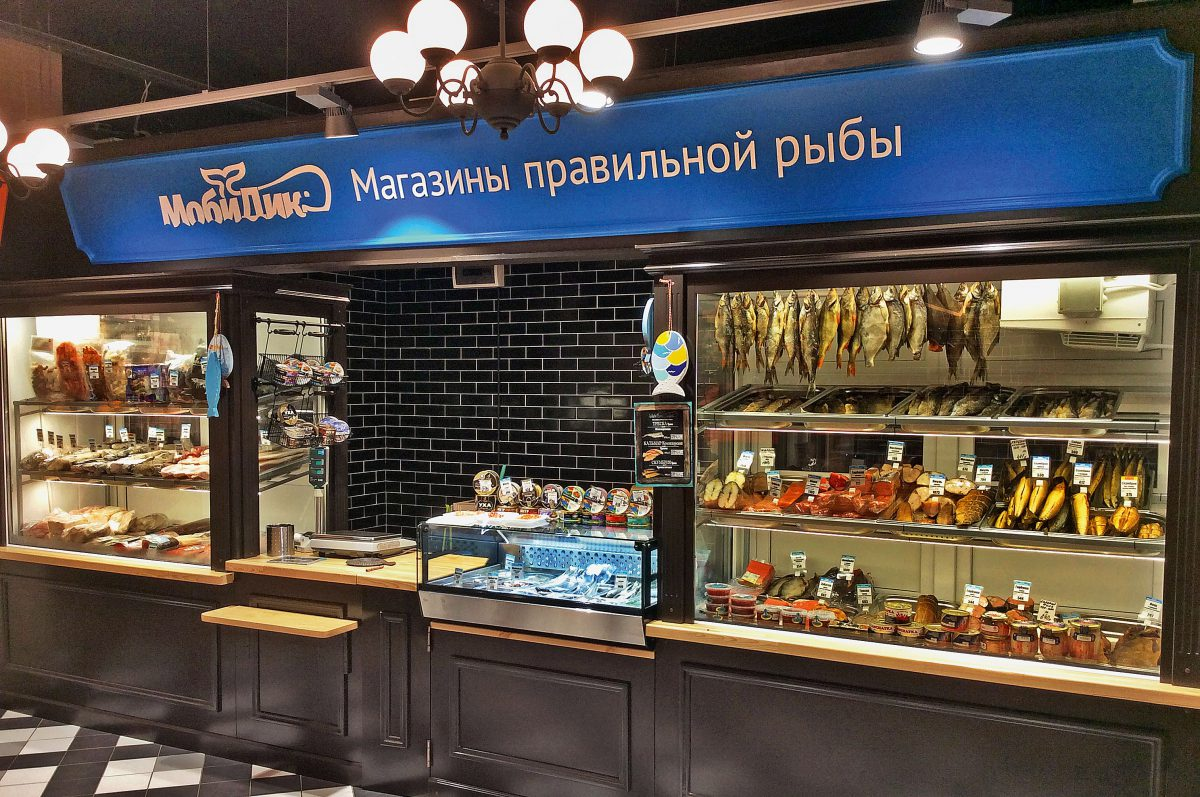 Дизайн рыбного магазина фото этот